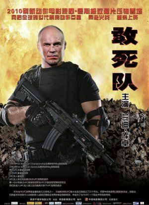The Expendables Poster #27