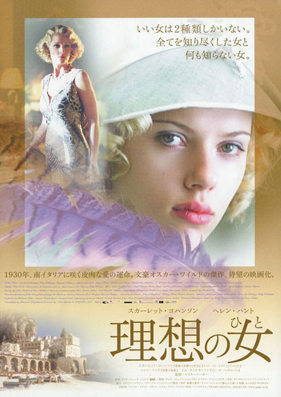 A Good Woman Poster #5