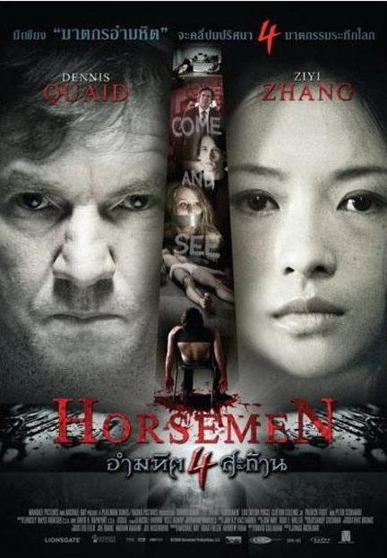 The Horsemen Poster #4