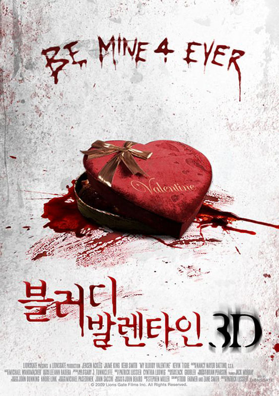 My Bloody Valentine 3-D Poster #7