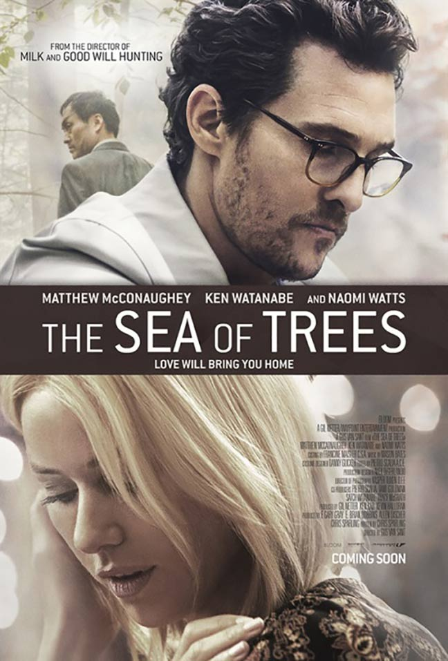 The Sea Of Trees 2016 Poster 1 Trailer Addict