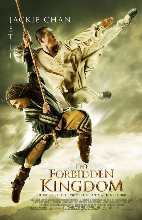 The Forbidden Kingdom Poster #2