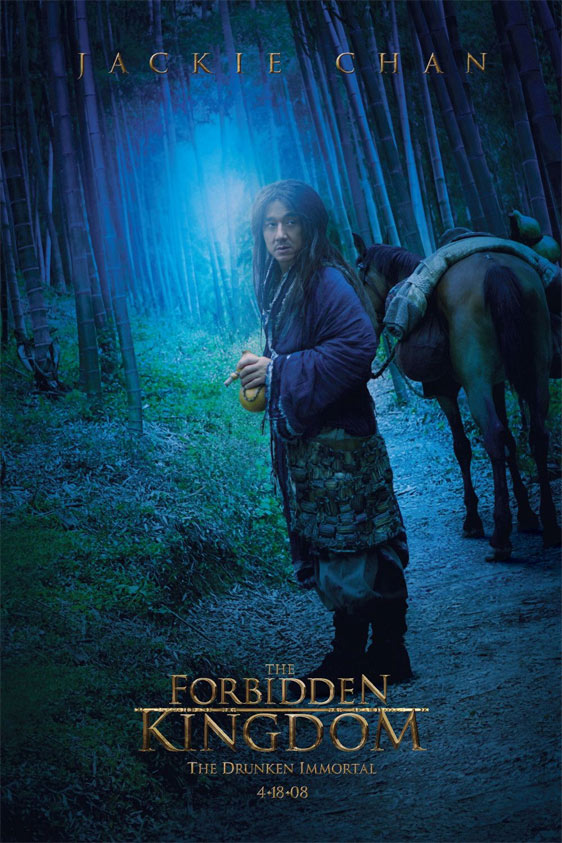The Forbidden Kingdom Poster #7