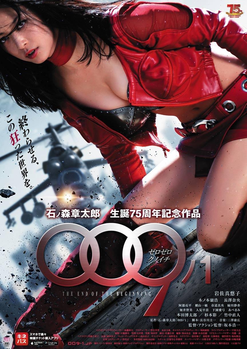 009-1: The End of the Beginning (2013) HDTVrip x264.AAC-DoA Nữ Chiến Binh Gợi Cảm