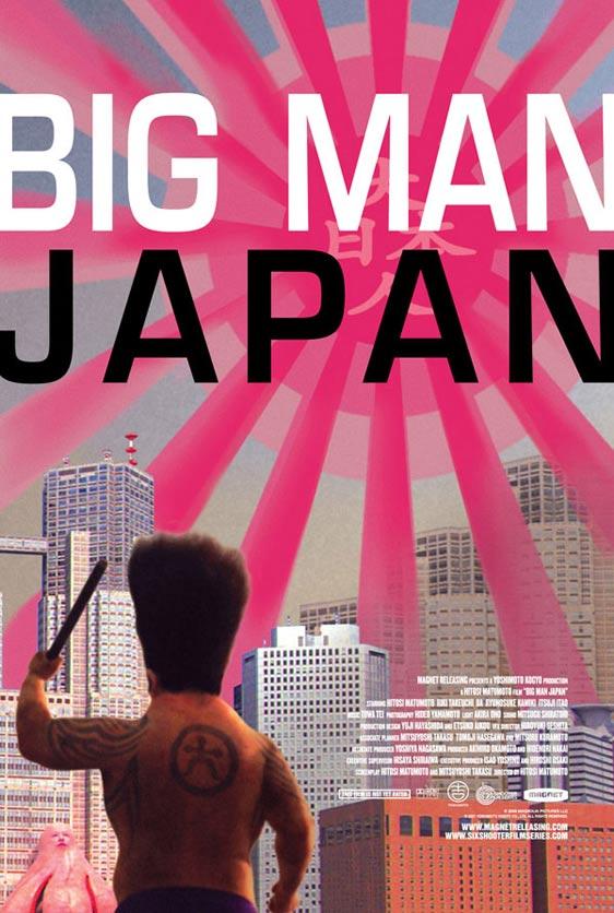 Big Man Japan Poster