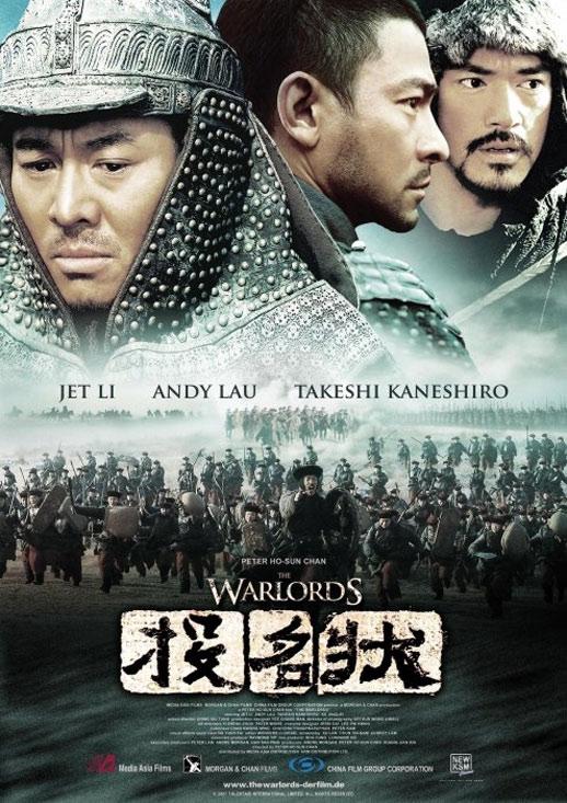 The Warlords (Tau ming chong) Poster #2