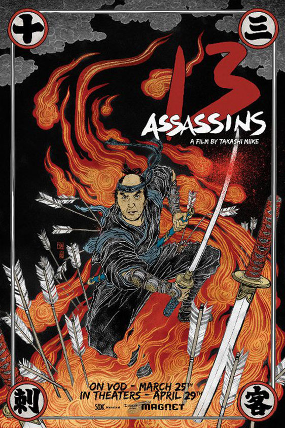 13 Assassins (Jûsan-nin no shikaku) Poster #2