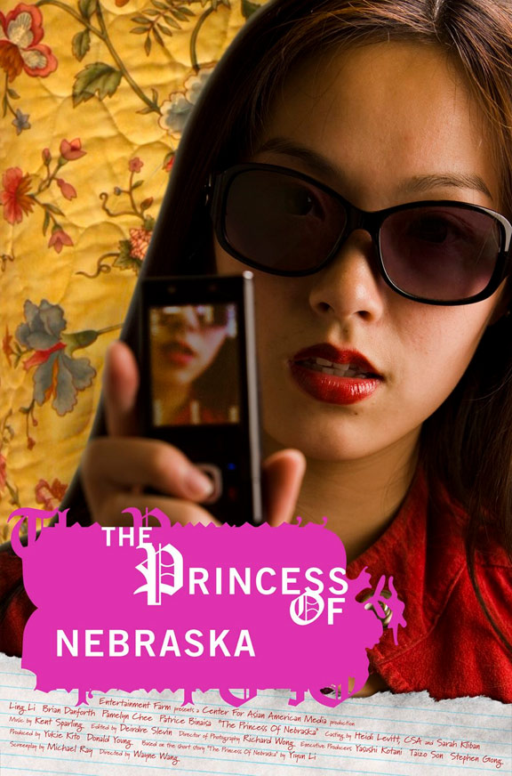 The Princess of Nebraska Poster