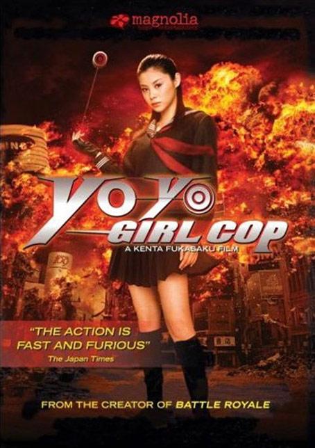 Yo-Yo Girl Cop Poster