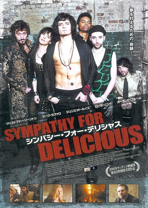 Sympathy for Delicious Poster #3