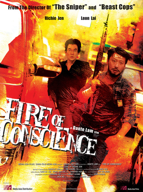 Fire of Conscience Poster #3