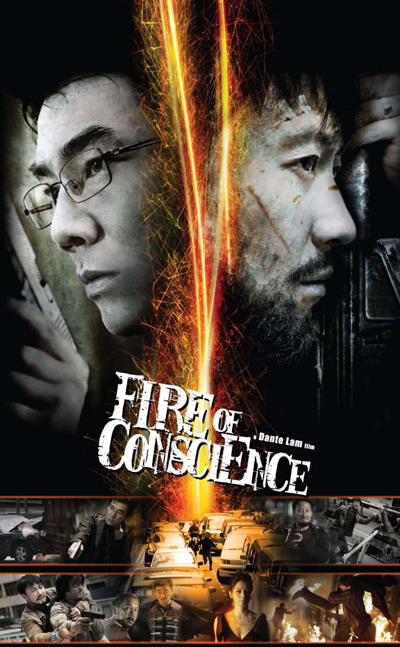 Fire of Conscience Poster