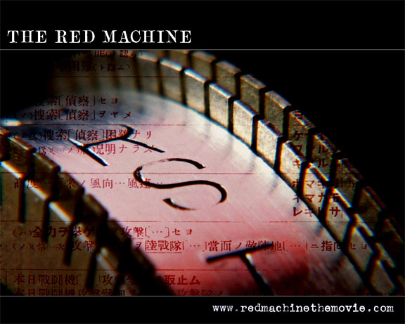The Red Machine Poster #3