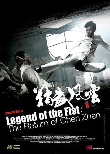 Legend of the Fist: The Return of Chen Zhen Poster