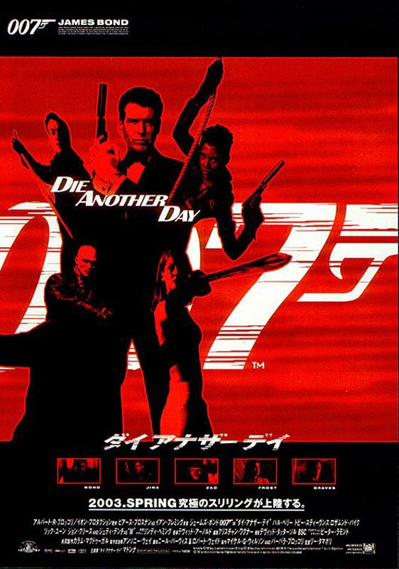 Die Another Day Poster #12