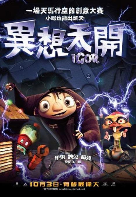 Igor Poster #5