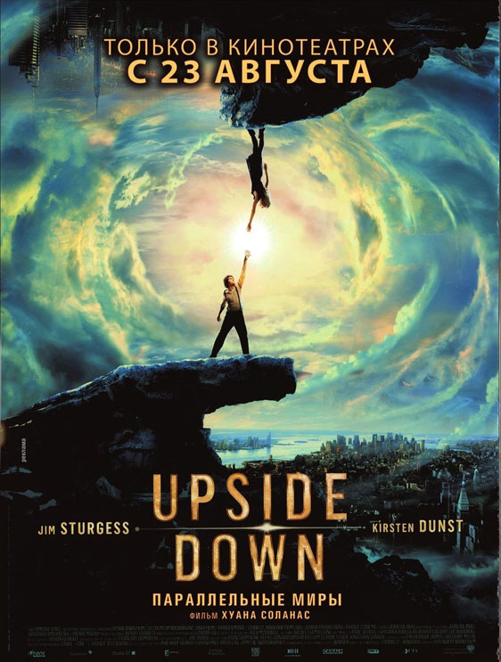 Upside Down Poster #3