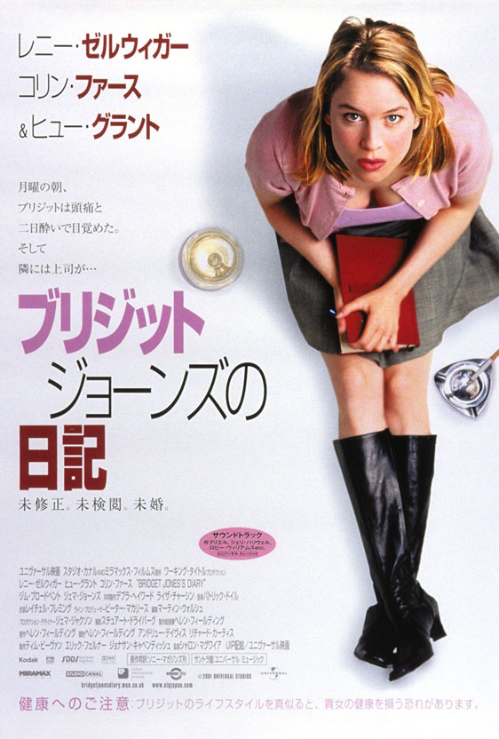 Bridget Jones's Diary Poster #4