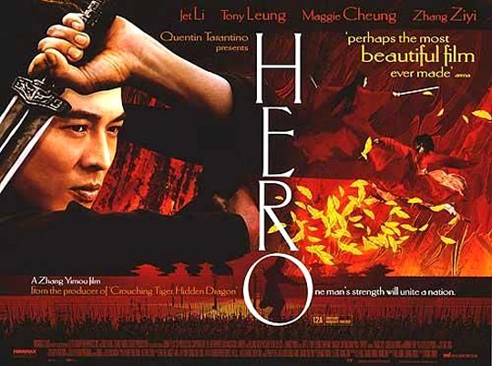 Hero (Ying xiong) Poster #2