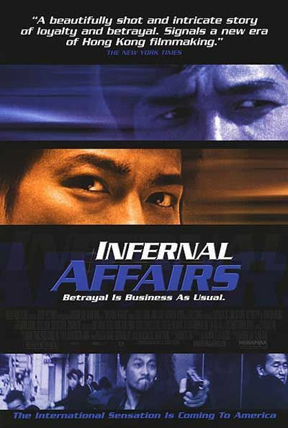 Infernal Affairs (Mou gaan dou) Poster