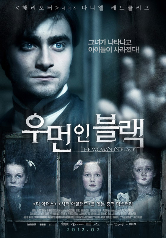 The Woman in Black Poster #8