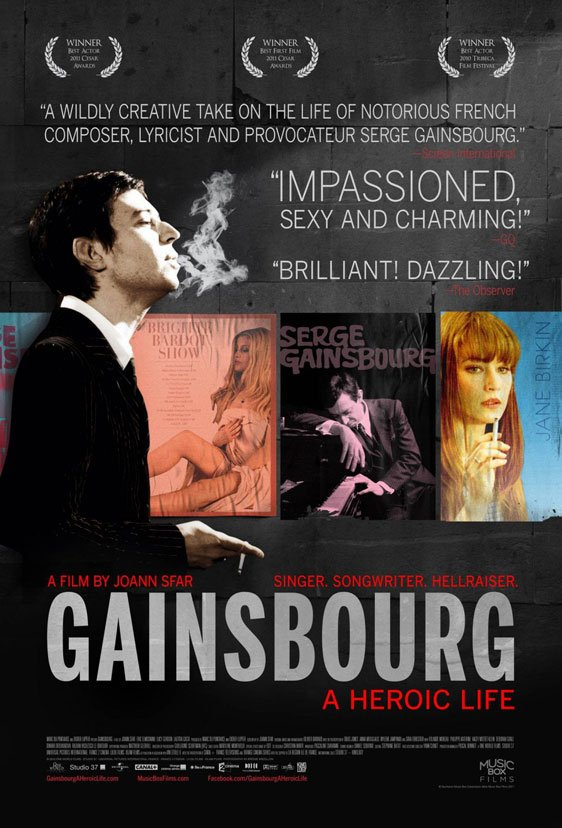 Gainsbourg: A Heroic Life Poster #2
