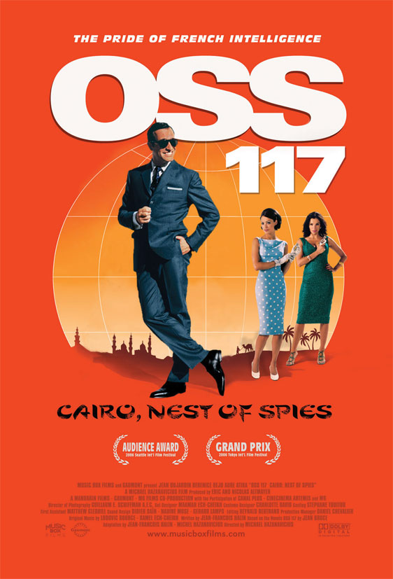 OSS 117: Cairo, Nest of Spies Poster