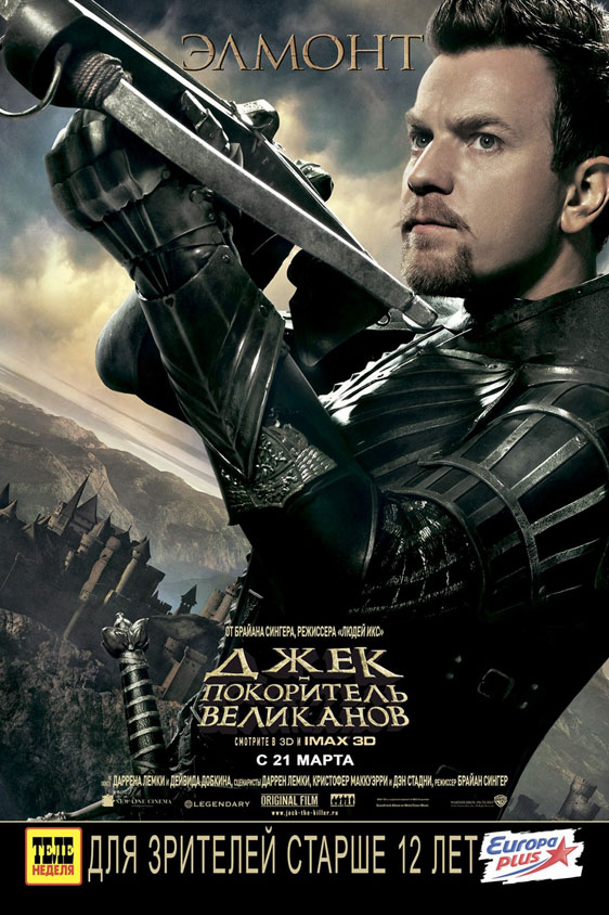 Jack the Giant Slayer Poster #14