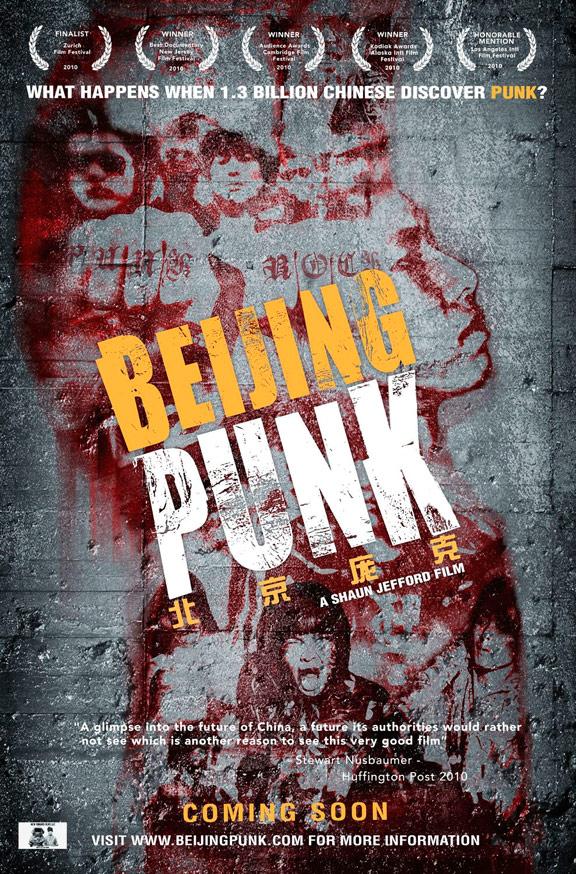 Beijing Punk Poster #2