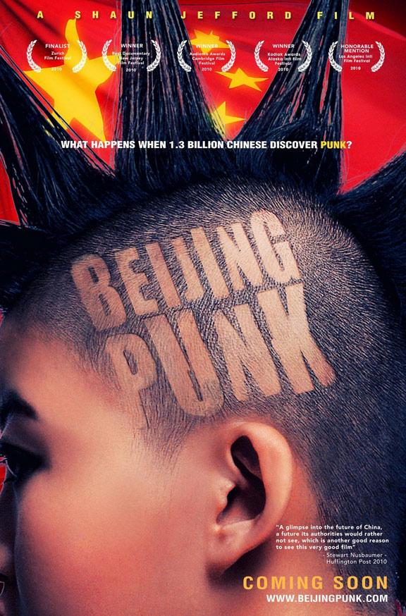 Beijing Punk Poster #3