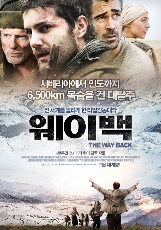 The Way Back Poster #4