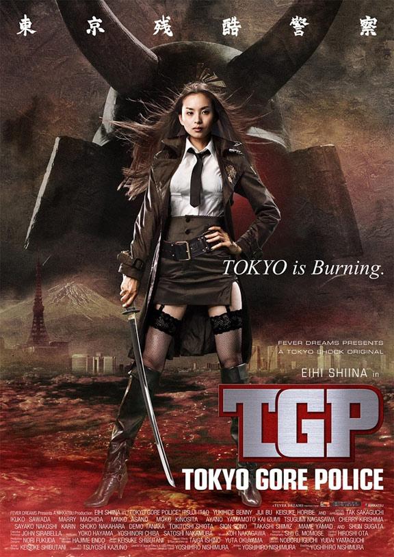 Tokyo Gore Police Poster #3