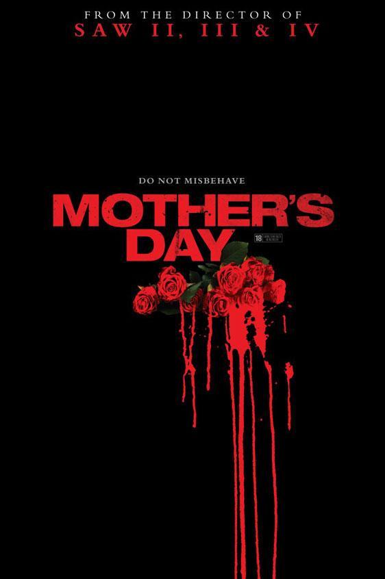Mother's Day Poster #1