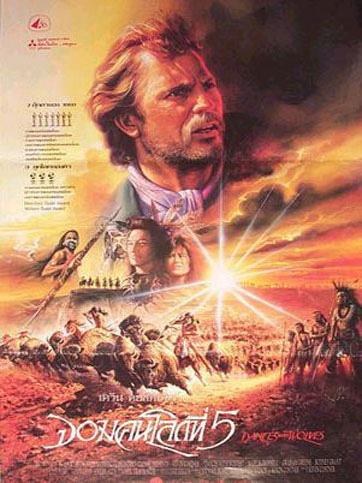 Dances With Wolves Poster #5