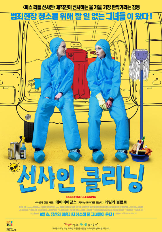 Sunshine Cleaning Poster #4