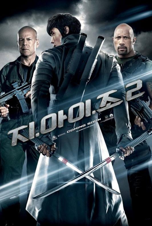 G.I. Joe 2: Retaliation Poster #11