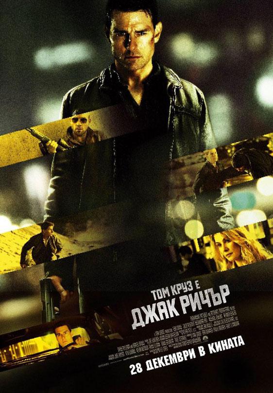 Jack Reacher Poster #2