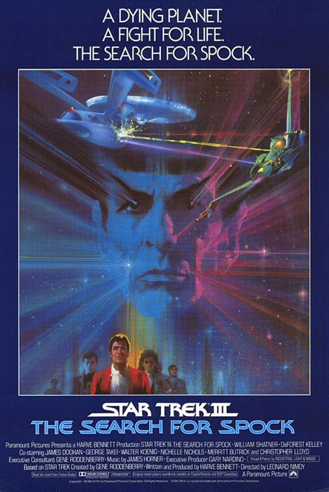 Star Trek III: The Search For Spock Poster #1