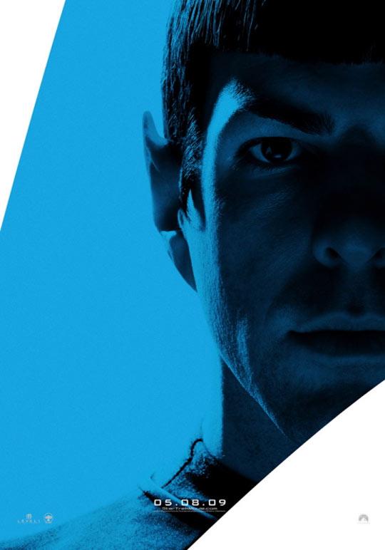 Star Trek Poster #8