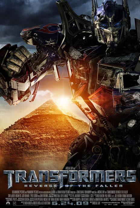 Transformers: Revenge of the Fallen Poster #4