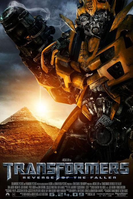 Transformers: Revenge of the Fallen Poster #5