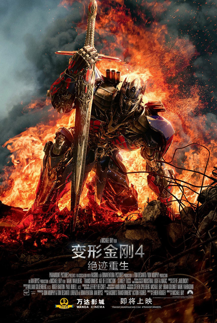 Transformers: Age of Extinction Poster #19
