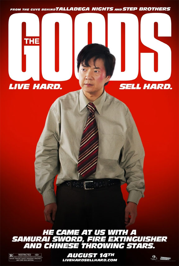 The Goods: Live Hard, Sell Hard Poster #7