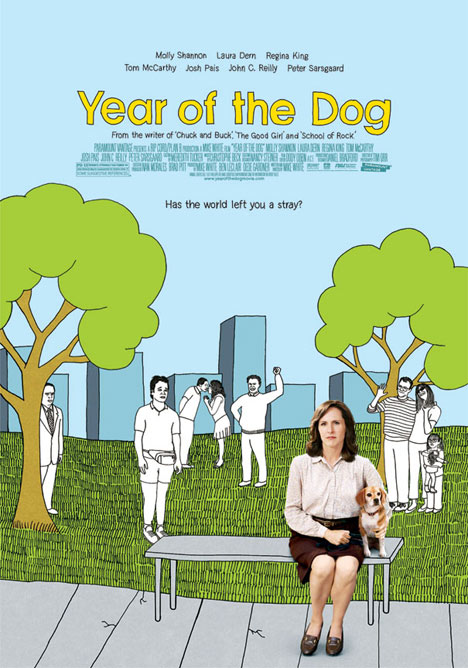 Year of the Dog Poster #1