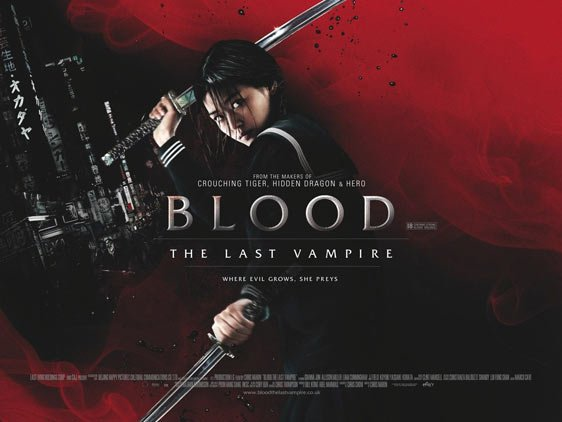 Blood: The Last Vampire Poster #2