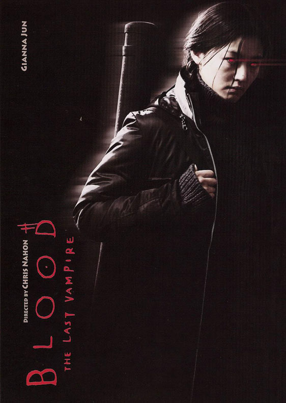 Blood: The Last Vampire Poster #1