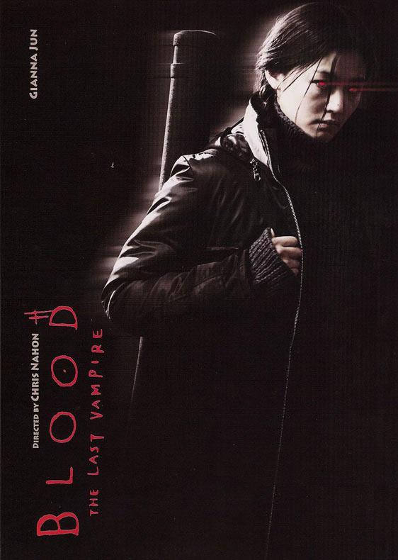 Blood: The Last Vampire Poster