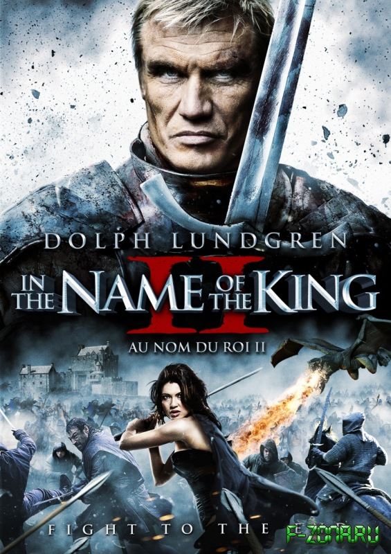 In The Name of the King II Poster #1