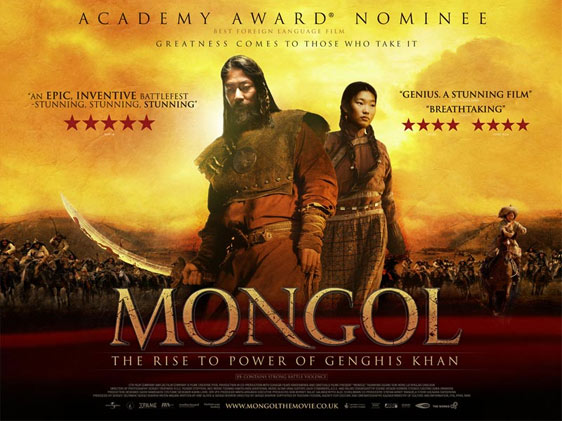 Mongol Poster #2