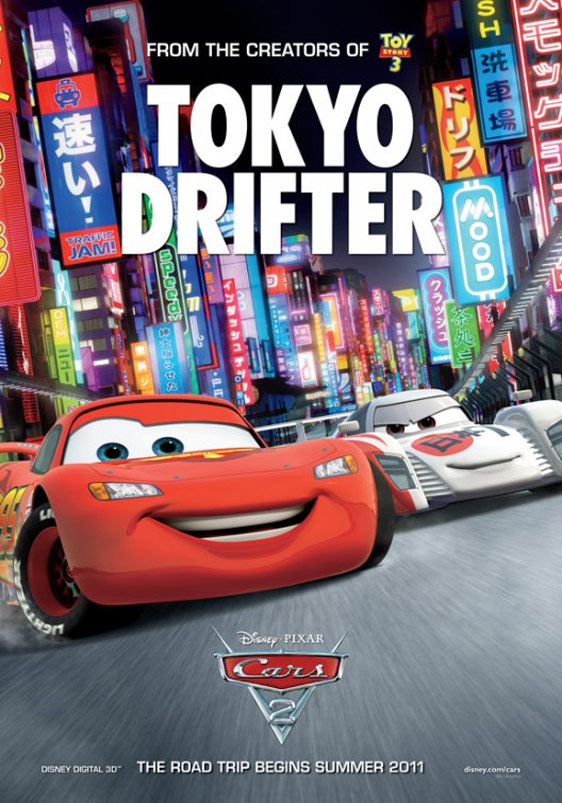 Cars 2 Poster #18